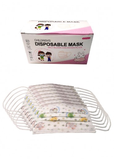 Kids Single Use Disposable Face Mask